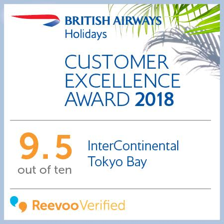 Customer Excellence Awards 2018